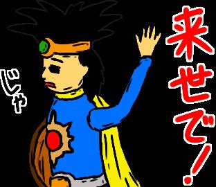 f:id:yuru-ppo:20170713071855p:plain