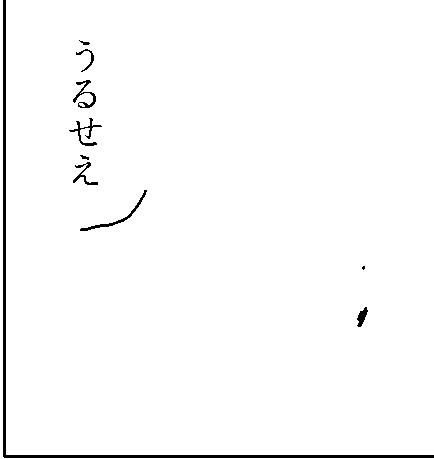 f:id:yuru-ppo:20170715185338p:plain