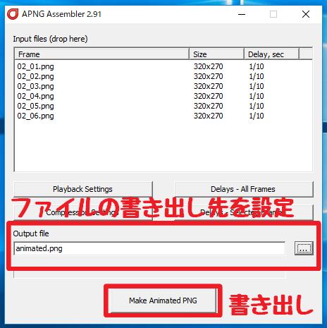 f:id:yuru-ppo:20170722205250p:plain