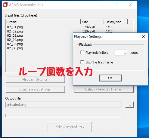 f:id:yuru-ppo:20170722205256p:plain