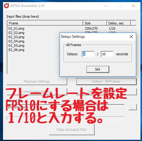 f:id:yuru-ppo:20170722205302p:plain