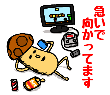 f:id:yuru-ppo:20170729165022p:plain