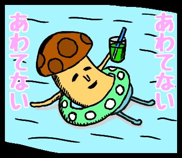 f:id:yuru-ppo:20170729165035p:plain