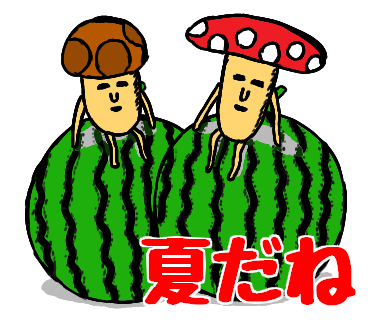 f:id:yuru-ppo:20170729165050p:plain