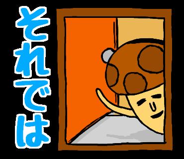 f:id:yuru-ppo:20170729165125p:plain