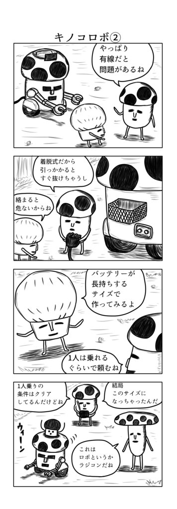 f:id:yuru-ppo:20170802203417p:plain