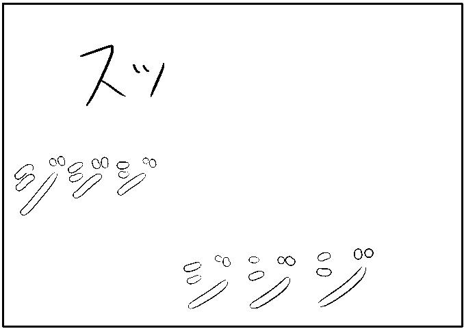 f:id:yuru-ppo:20170806141420p:plain