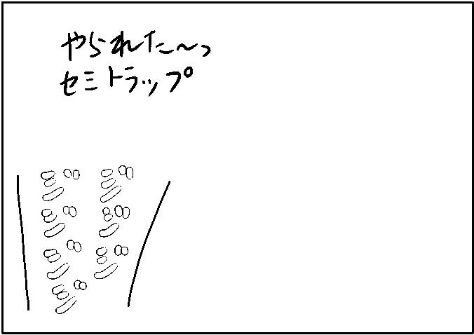 f:id:yuru-ppo:20170806141447p:plain