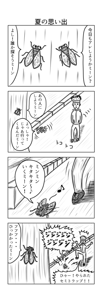 f:id:yuru-ppo:20170810185704p:plain