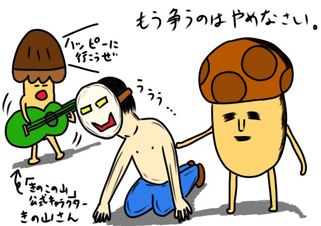 f:id:yuru-ppo:20170811205436p:plain
