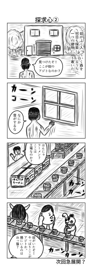 f:id:yuru-ppo:20170813224657p:plain