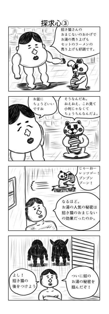 f:id:yuru-ppo:20170815164658p:plain