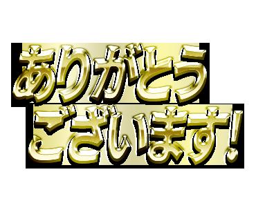 f:id:yuru-ppo:20170823202252p:plain