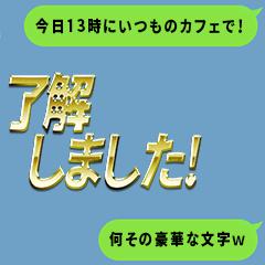 f:id:yuru-ppo:20170823202324p:plain