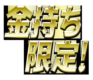 f:id:yuru-ppo:20170823202609p:plain