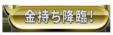 f:id:yuru-ppo:20170826121547p:plain