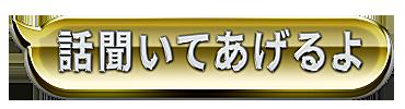 f:id:yuru-ppo:20170826121640p:plain
