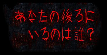 f:id:yuru-ppo:20170901030911p:plain