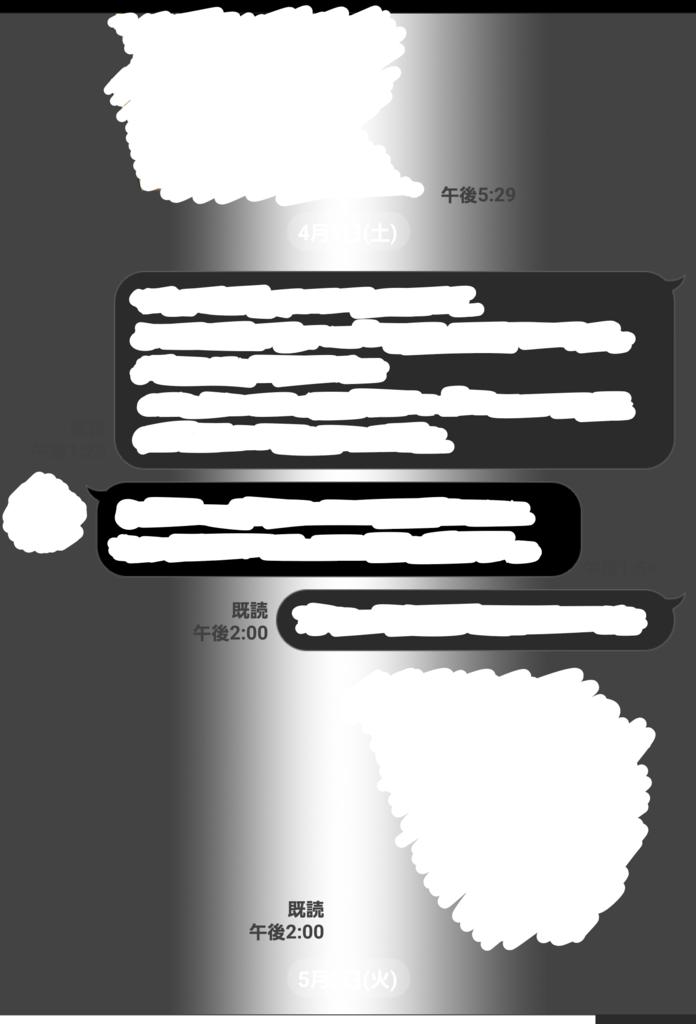 f:id:yuru-ppo:20170916231933p:plain