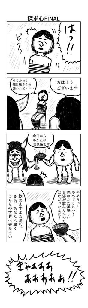 f:id:yuru-ppo:20170926223202p:plain
