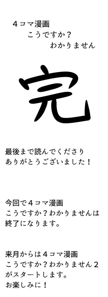 f:id:yuru-ppo:20170926223434p:plain