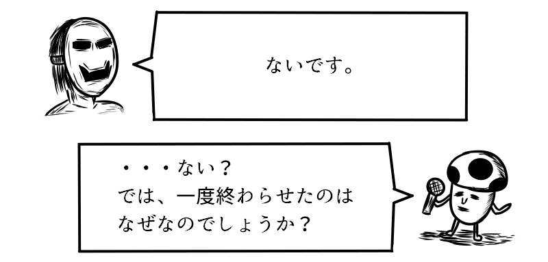 f:id:yuru-ppo:20171029111310p:plain