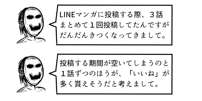 f:id:yuru-ppo:20171029111324p:plain