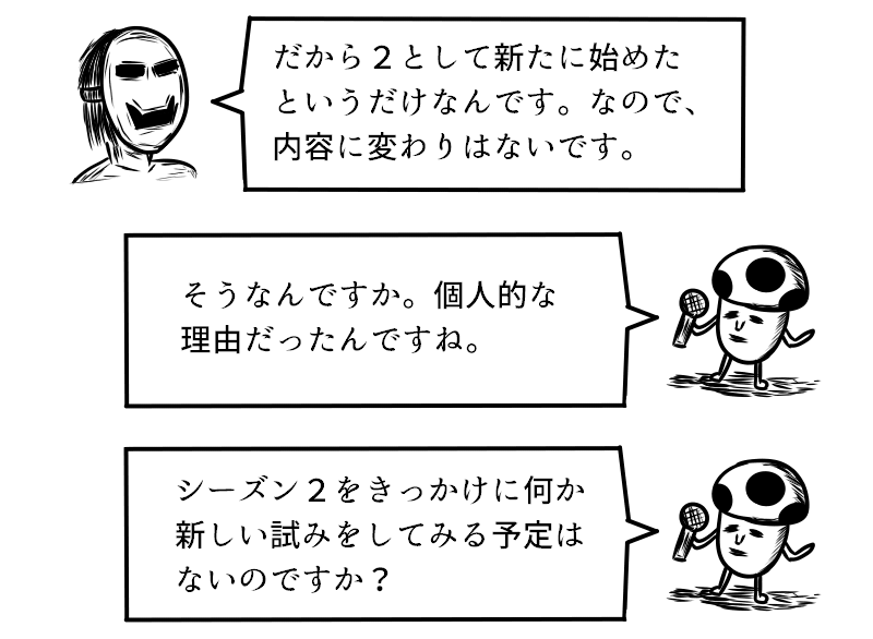 f:id:yuru-ppo:20171029111327p:plain
