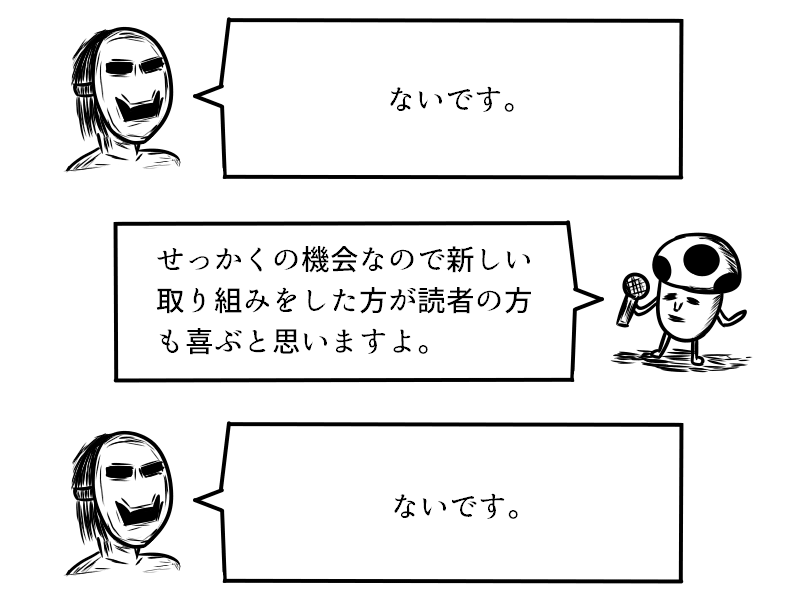 f:id:yuru-ppo:20171029111330p:plain