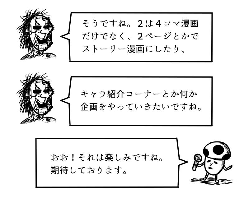 f:id:yuru-ppo:20171029111336p:plain