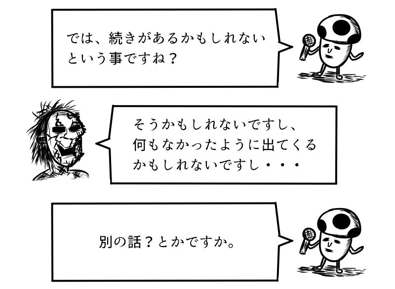 f:id:yuru-ppo:20171029111341p:plain