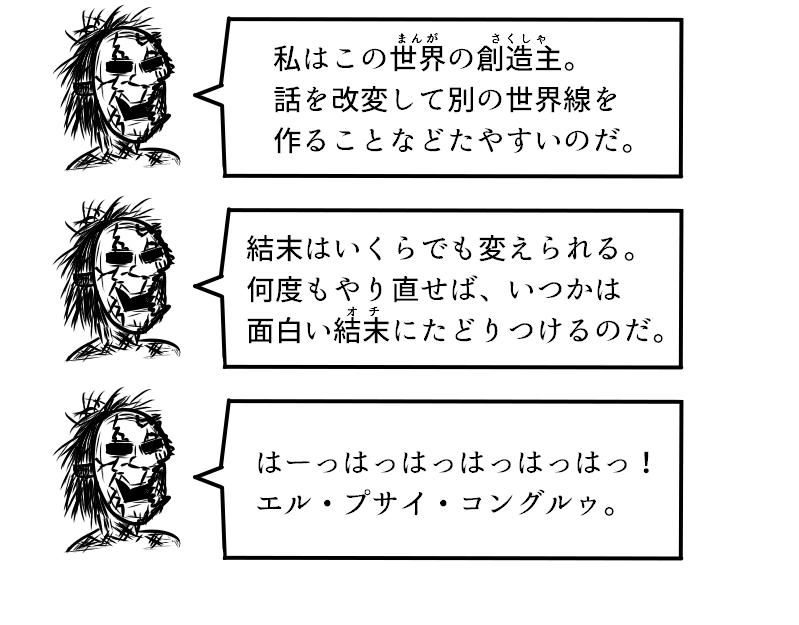 f:id:yuru-ppo:20171029111347p:plain