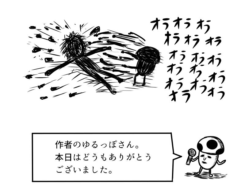 f:id:yuru-ppo:20171029111350p:plain