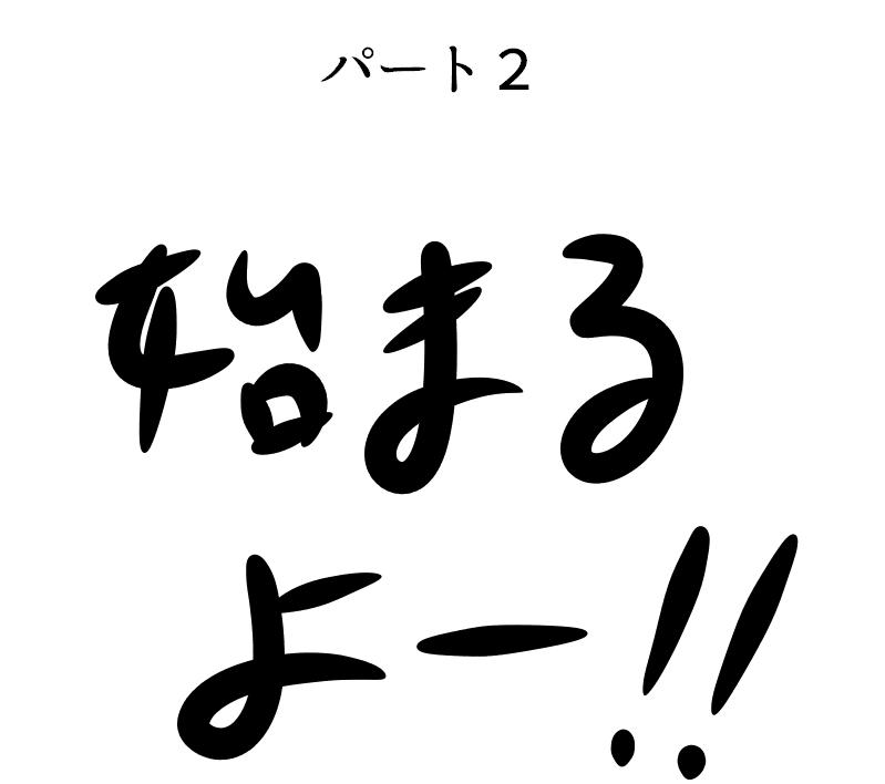 f:id:yuru-ppo:20171029111400p:plain