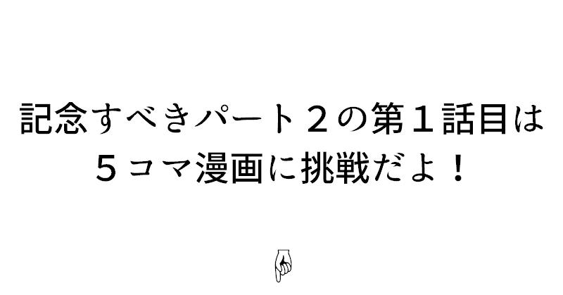 f:id:yuru-ppo:20171029111403p:plain