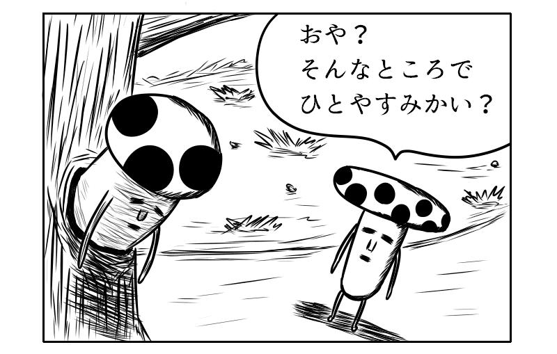 f:id:yuru-ppo:20171029111410p:plain