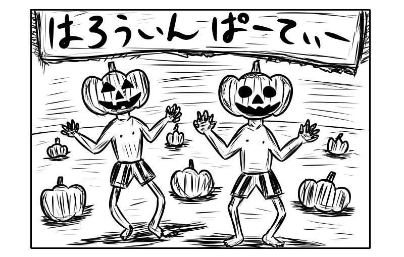 f:id:yuru-ppo:20171029111415p:plain
