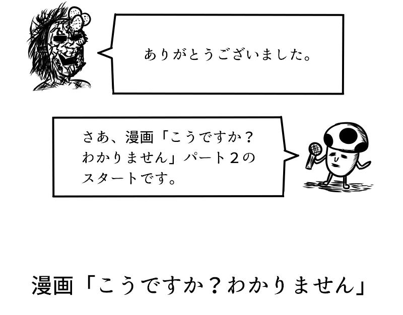 f:id:yuru-ppo:20171029115905p:plain