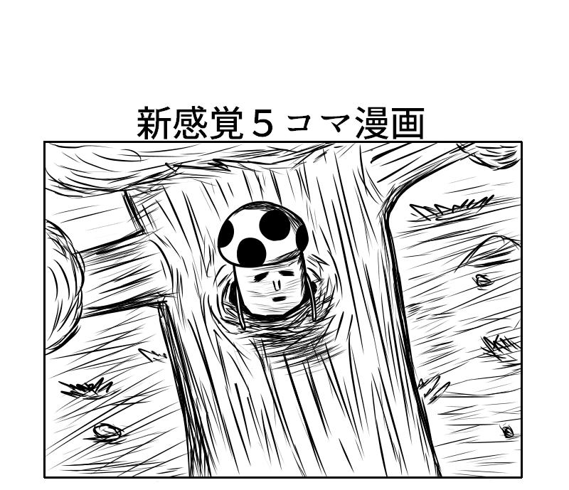 f:id:yuru-ppo:20171029134405p:plain