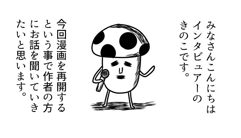 f:id:yuru-ppo:20171030062252p:plain