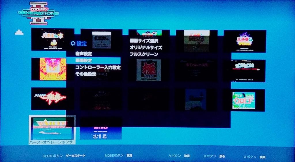 f:id:yuru-ppo:20171030185822j:plain