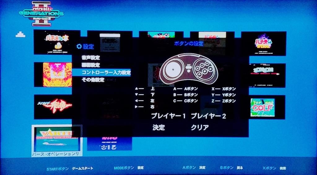 f:id:yuru-ppo:20171030185825j:plain