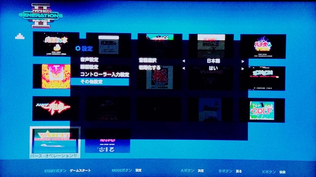 f:id:yuru-ppo:20171030185828j:plain