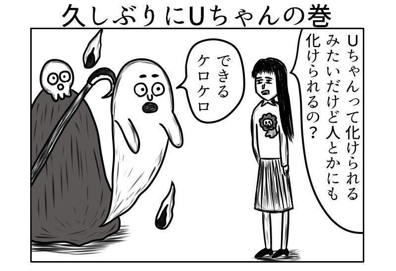 f:id:yuru-ppo:20171113202552p:plain