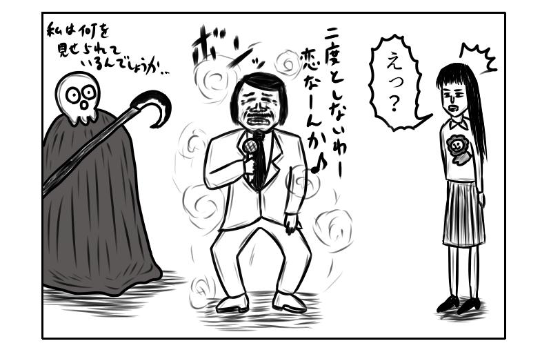 f:id:yuru-ppo:20171113202600p:plain