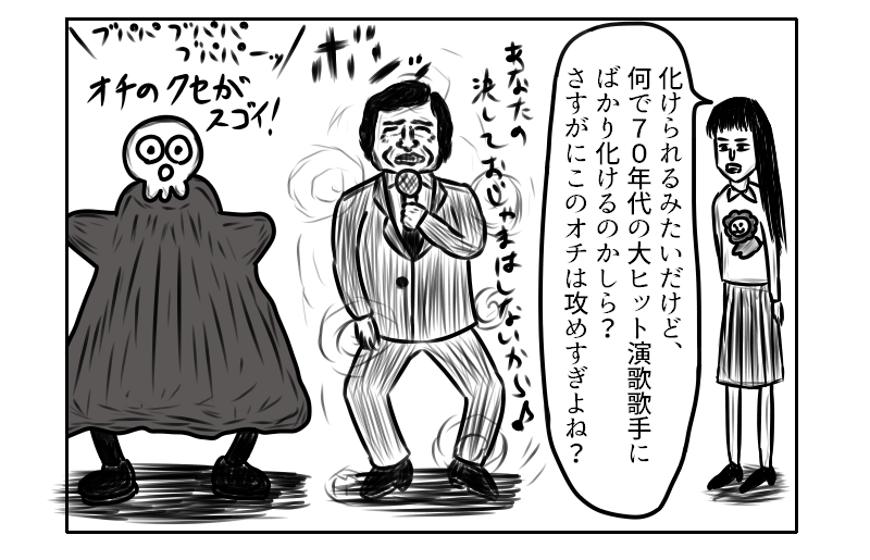 f:id:yuru-ppo:20171113202601p:plain