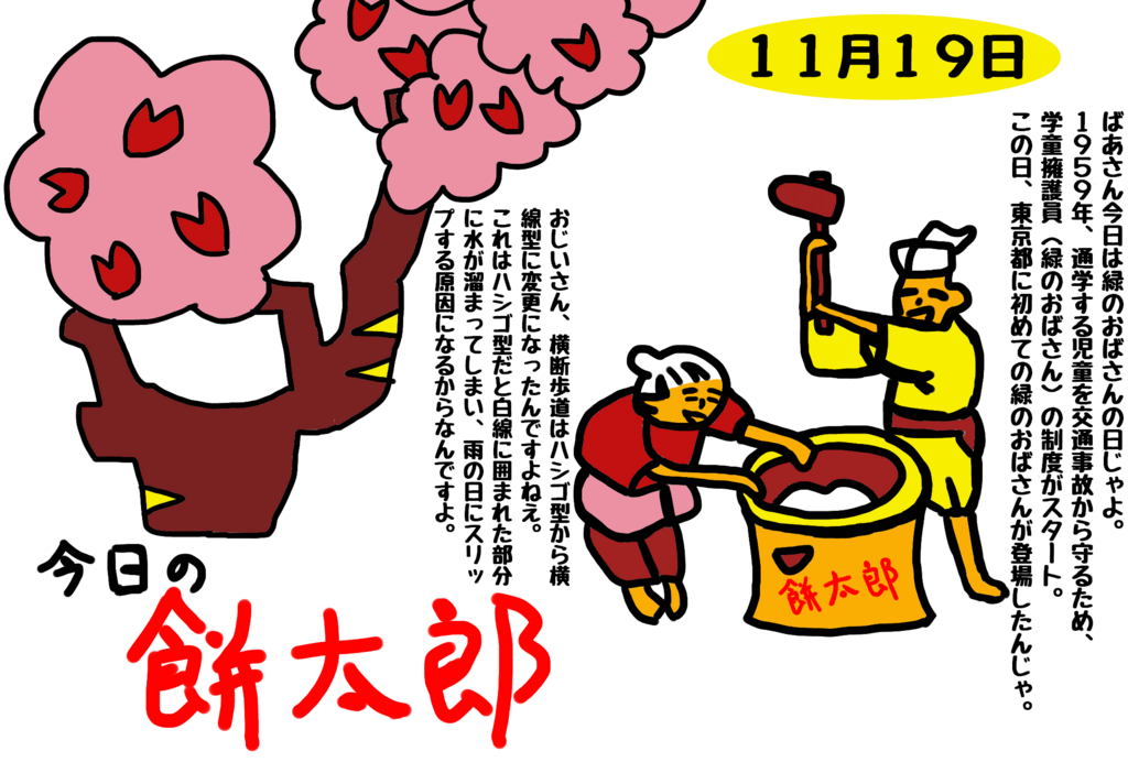 f:id:yuru-ppo:20171118231624p:plain
