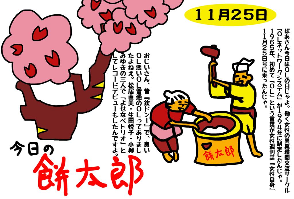 f:id:yuru-ppo:20171125015828p:plain