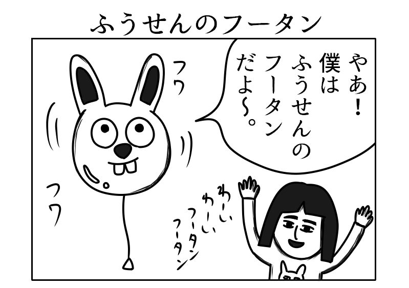 f:id:yuru-ppo:20171207014144p:plain