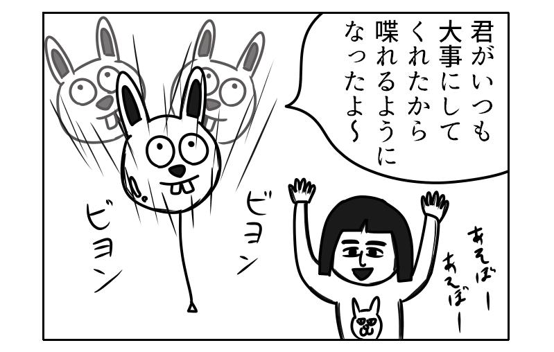 f:id:yuru-ppo:20171207014147p:plain